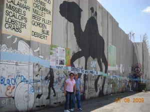 Belen, el terrible muro (pero no unico en el mundo)