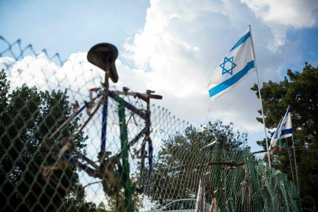 israel sin rumbo
