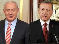 erdogan-y-netanyahu